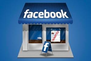 Tienda en linea Facebook